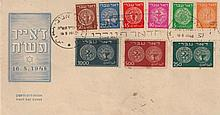 Hebrew post, 1-9, first day envelope, Tel-Aviv, with no Tabs