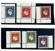 Propaganda stamps, a set of six stamps, overprint of countries, Nazi Germany, 1937