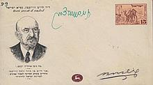 The stationery Negev stamp in honor the first President of Israel, Chaim Weizmann, with his signature and the signature of the  designer, Willie Wind