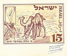 The original stationery work of the Negev stamp, painted and hand-painted by stamp designer Willie Wind with his signature