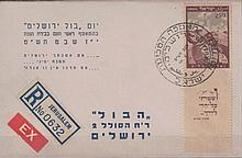 Jerusalem stamp 5709, first day envelope stamp with a full Tab, Registered mail, express
