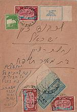 Different stamping: Mandate, People's Administration, with the Jerusalem stamp, Israel