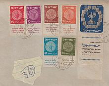 Stamped envelope, full coin series, A menorah stamp with coupled Tab, 1952
