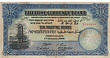 Banknotes Books Holocaust Autographs Philolithy Art Judaica