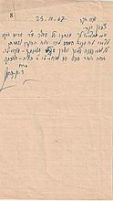 Letter handwritten by David Ben-Gurion