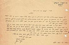 Three letters with signatures of the authors Azar, S. Ben Zion and Yosef Yoel Rivlin