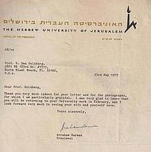 Signature lots from the Hebrew University of Jerusalem and others