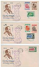 Three rare first day envelopes, Cuba, chess championship, series of chess stamps, Mi:294-300