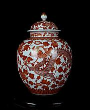 An Excellent Antique Chinese Qing Alum Red Dragon and Phoenix Porcelain Cover Jar