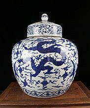 A Large Excellent Antique Chinese Ming Blue White Dragons and Phoenixs Porcelain Jar