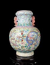An Excellent Antique Chinese Qing Yellow Ground Famille Rose Dragons Porcelain Vase