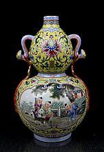 A Fine Antique Chinese Qing Gilt Famille Rose Porcelain Vase