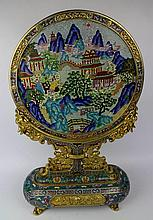 A Huge Chinese Qing Gilt Cloisonne Enamel Bronze Table Screen