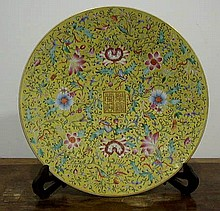 A Rare and Large Qing Famille Rose Flowers Porcelain Plate