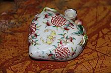 A Fine Qing Famille Rose Porcelain Water Drop
