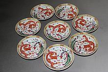 A Set of 8 Fine Qing Famille Rose Porcelain Plates