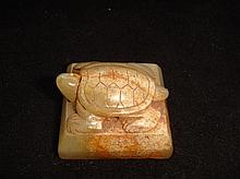 A Hang Dynasty He Tian White Jade Turtle Seal