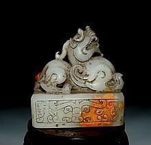 A Rare Han Dynasty He Tian Jade Mythical Animal Seal