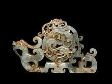 A Rare Han Dynasty He Tian Jade Dragon and Phoenix Bi