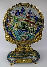 An Important Huge Chinese Qing Gilt Cloisonne Enamel Bronze Screen