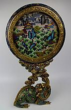 An Important Qing Gilt Cloisonne Enamel Bronze Screen