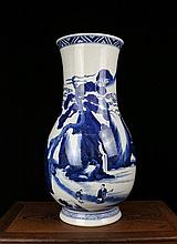 A Blue and White Porcelain Figures and Landscape Vase