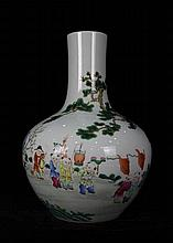 A Large Famille Rose Children Playing Porcelain Bottle Vase