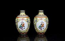 A Pair Fine Enamel Open Children Playing Porcelain Vases
