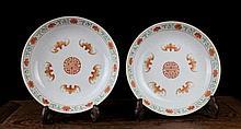 A Pair Famille Rose Bats Porcelain Plates