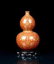 A Gilted Gold Red Glaze Porcelain Lotus Hulu Vase