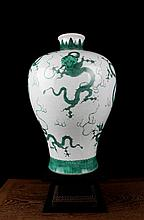 A Green Dragons Porcelain Meiping Vase