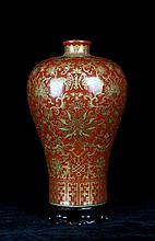 A Gilted Gold Red Glaze Porcelain Lotus Meiping Vase