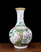 A Famille Rose Song Zhu Mei San You Porcelain Vase