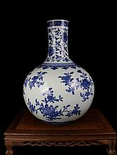A Large Blue and White San Duo Porcelain Bottle Vase