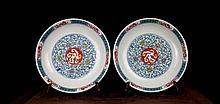 A Pair B/W and Dou Cai Dragon Porcelain Plates