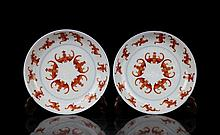 A Pair Bule White and Alum Red Bats Porcelain Plates