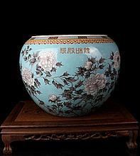 A Large Famille Rose Peony Flower Porcelain Pot