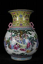 A Large Famille Rose Nine Old Scholars Porcelain Vase