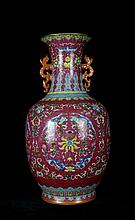 A Large Famille Rose Lotus and Dragons Porcelain Vase