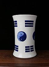 A Blue and White Ba Gua Porcelain Brushpot