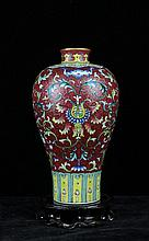 A Gilt Famille Rose Lotus Porcelain Meiping Vase
