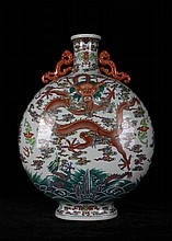 $10 Very Important Chinese Collections Auction