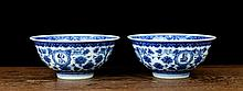 A Pair Blue and White Lotus Porcelain Bowls