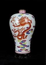 A Gilt Famille Rose Alum Red Dragons Porcelain Vase