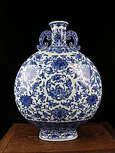 A Large Blue and White Lotus Porcelain Moonflask Vase