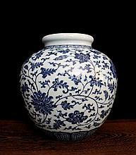 A Blue and White Lotus Porcelain Jar