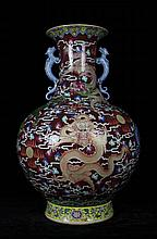 A Large Size Famille Rose Nine Dragons Porcelain Vase