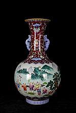 A Famille Rose Landscape and Children Playing Porcelain Vase