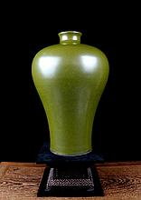 A Tea Dust Glaze Porcelain Meiping Vase