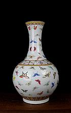 A Gilt Famille Rose Butterflies Porcelain Vase